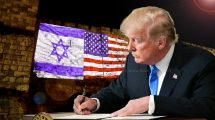 """היסטוריה: ירושלים בירת ישראל הכריז נשיא ארה""""ב"""